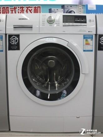 青岛海尔全自动洗衣机电路图.
