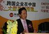 北电网络(中国)公司CEO吴振生先生