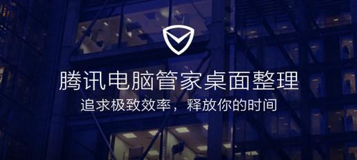 一键杀毒 盗号保护 垃圾清理 软件管理