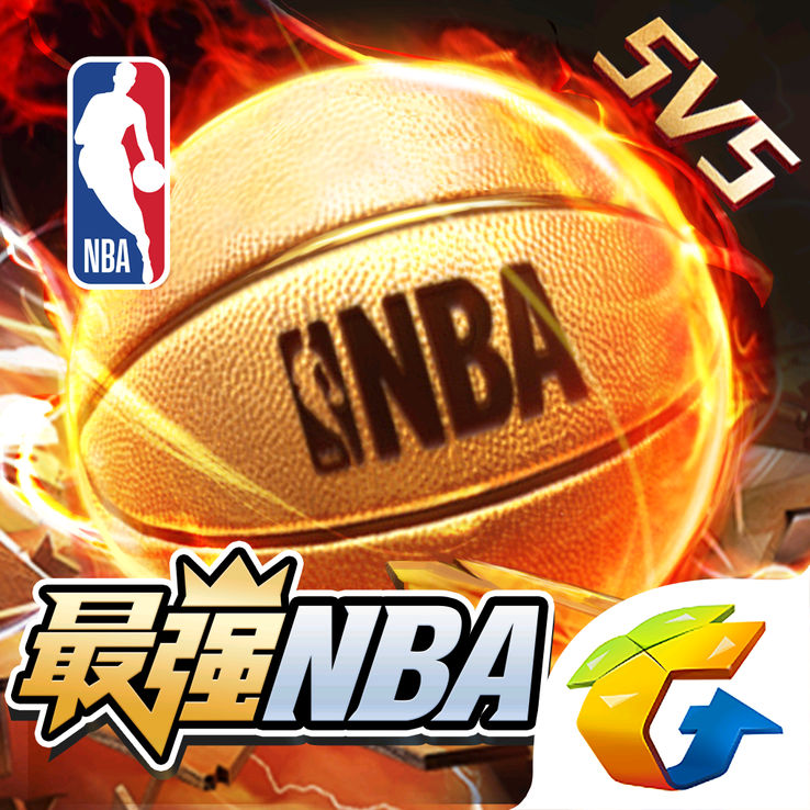 最强NBA HD