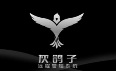 灰鸽子优游5娱乐登录途节制软件