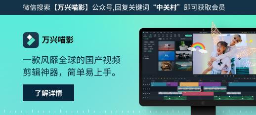 功效壮大的视频编辑处置软件