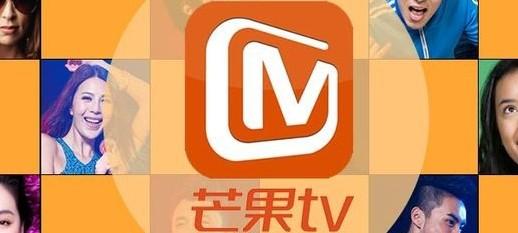 芒果TV   遇见、你的私人影院